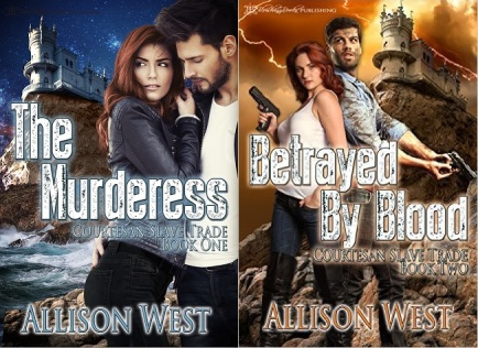 COMBINED COVERS